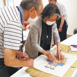 【参加費無料】あさお和凧の会「和凧作りの実技講習会」@川崎市麻生区 麻生市民交流館ゆまゆり