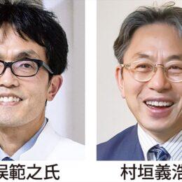 <ナノ医療イノベーションセンター>オンライン講座「がん治療と治験」【5月29日】