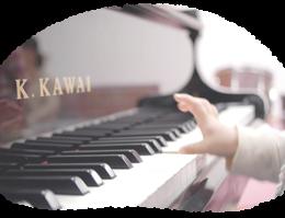 【ママ記者が体験レポート】60年以上の歴史と実績を誇る「カワイ音楽教室」の体験レッスンに潜入!サマーレッスンキャンペーンを実施