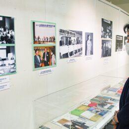 日本地名研究所「40年の歩み」展、初代所長の故・谷川氏の足跡も紹介@東海道かわさき宿交流館