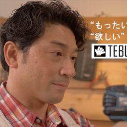 無くせ建材ロス!×廃材でDIY 株式会社ミライノベーションズ【藤沢市】