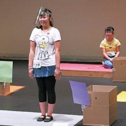 <参加者募集>演劇の楽しさを体験「夏休みワークショップフェスティバル」@川崎市アートセンター