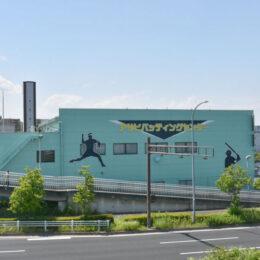 【体験レポ】子どもも大人も初心者も手ぶらでOK!横浜市旭区の「アサヒバッティングセンター」でスカッとしよう!