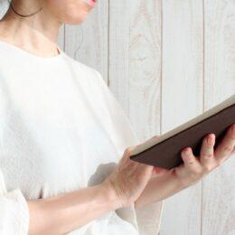 チェロ伴奏で文学作品朗読『オツベルと象』『アンネの日記』 7月7日かなっくホール