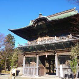 県立金沢文庫で企画展「江戸時代の称名寺」
