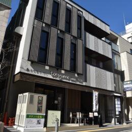 藤沢の京町家ガーデンビル「おいしい・きれい・くつろぎ」が楽しめる店舗をご紹介