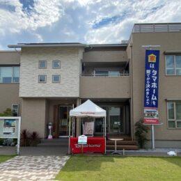 【モデルハウス潜入レポ】タマホームを訪ねてみた。徹底したコスト削減で1000万円からの高性能注文住宅