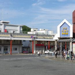 横須賀・衣笠商店街は【天国に一番近い商店街】〝おうち〟でも便利・役立つサービスがいっぱい