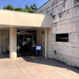 ミュージアムさくら塾「神奈川県の自由民権運動-相州の政治結社 湘南社-」 7月17日(土)はだの歴史博物館で開催