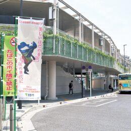 宮永作品をのぼり旗に 秦野市内4駅に掲示