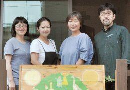 【6月19日開催】あかり食堂(大和市南林間)で教室体験 @子どもの発達をサポート