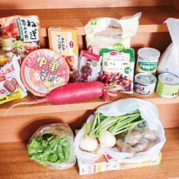 【要事前申込・19日(土)18時まで】 無料で食品配布 生活困窮の女性・子向け@市ヶ尾・ふれあい青葉