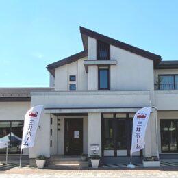 """【モデルハウス潜入レポ】三井ホームを訪ねてみた。リアルサイズの同居型2世帯住宅。""""親子で満足""""を実感できる二世帯ってこういうこと"""