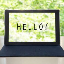 横浜市国際交流協会が留学生とのオンライン交流会を開催  7月10日から全5回