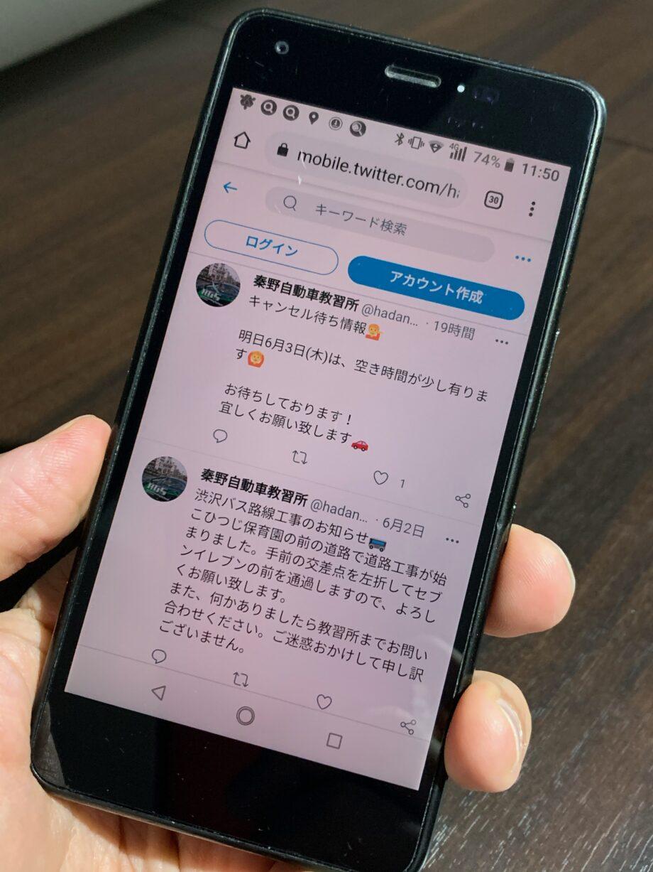 ツイッター 茅ヶ崎 コロナ 新型コロナウイルス関連情報 茅ヶ崎市立病院