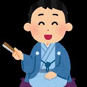 【横浜市緑区】観覧無料、十日市場でほのぼの寄席 60歳以上対象@緑ほのぼの荘