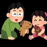 【要予約】父親向け子育て講座「パパとあそぼ―パパも子育てを楽しもう」 @緑区・山下地域ケアプラザ