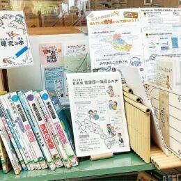 <川崎市宮前区>自由研究で住んでる地域を調べよう!児童の質問に対応! 研究成果はウェブで公開も!