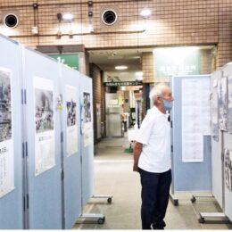 「核兵器廃絶のための高津区原爆展」2021年は川崎市・高津市民館で開催へ 「核兵器禁止条約」の解説も