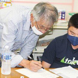 川崎市立平間中生徒の学習支援に寺子屋開講!中学校は中原区内で4校目