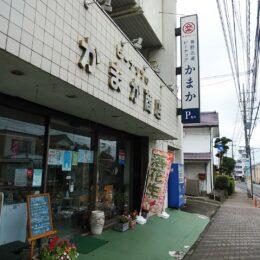 秦野たばこ祭期間限定割引キャンペーン/かまか商店(秦野市)