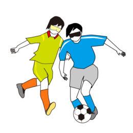 ブラインドサッカーを体験しよう!かけっこ教室も@帷子小学校 保土ケ谷区内在住・在学の小学2~6年生が対象