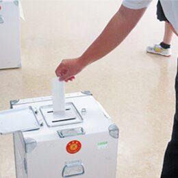 <小学3~6年生対象>おもしろ選挙体験!一生「夏派」VS「冬派」?投票で決戦!@川崎市教育文化会館