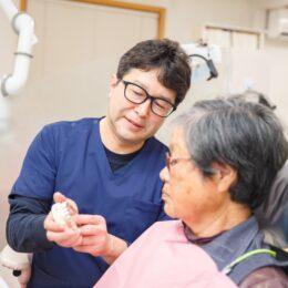 「人生を変えてくれてありがとう」藤沢・ひらの歯科 「前を向ける自由診療義歯を」
