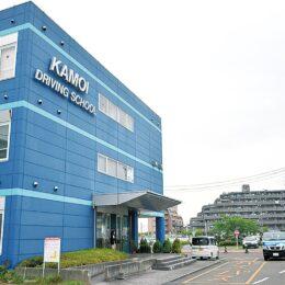 オンライン予約 安心できる環境で免許取得を 鴨居自動車学校のコロナ対策(横浜市)