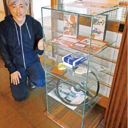 「稲村ジェーン」の資料展示 茅ヶ崎館で常設