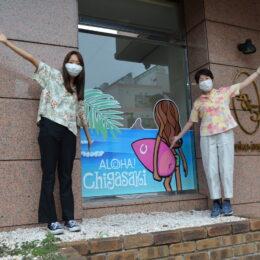「新たなフォトスポットに」 茅ヶ崎市観光協会前にガラスアート