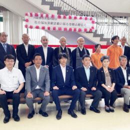 安心と信頼の【川崎葬祭具協同組合】新たな葬儀トレンドや「川崎市民葬儀制度」にも対応へ