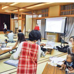 6月25日に「楽しい子育て講座 前向き子育て」を開催 10人が参加@秦野市<次回は11月予定>