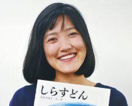 小田原在住の絵本作家・最勝寺さんデビュー作『しらすどん』を発刊!都内で原画展も開催!