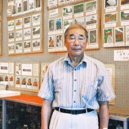 木版画で巡る「厚木百景」 アツギ・ミュージアムで「絵はがき展」 開催中