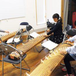 【小学3年生から中学生対象 参加費無料】「あさお お箏教室」@川崎市麻生区