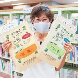 泉図書館 2021夏休み企画 「本のお楽しみ袋」登場!