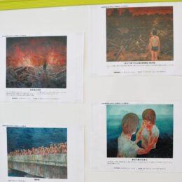 「2021みうら平和写真展」ー高校生が描く被爆の記憶ー7月30日(金)まで開催中