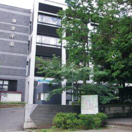 鎌倉学園 <学校生活の一コマ >創立100周年記念誌の掲載写真を募集中