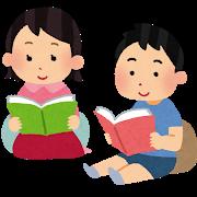募集中!「港北の小学生が選ぶ好きな本」 投票は7月20日まで【横浜市】港北図書館