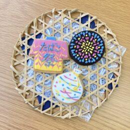 アイシングクッキーでたばこ祭/和菓子びより(秦野市)