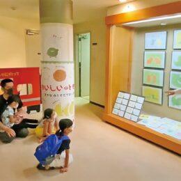 鎌倉文学館<自宅で楽しむ絵本の世界>ギャラリートークを「YouTubeで公開中」