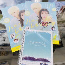 しゅわきゅん♡大ヒット青春映画『ハニーレモンソーダ』の聖地を巡ろう