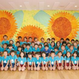 ひまわり幼稚園(横浜市戸塚区)みもこころも、しせいただしく【2022年度募集】