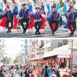 【2年連続中止】神奈川大和阿波おどり2021
