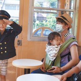小田原・鈴廣かまぼこの里で『夏の市』開催中!「こどもおしごとたいけん」や縁日の屋台など、夏休みを満喫