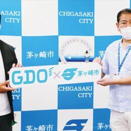 茅ヶ崎市がゴルフダイジェスト・オンラインと「シティプロモーション協定」。まちの魅力発信へ協力