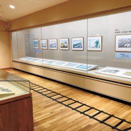 【ワークショップも開催】ことばらんど開館15周年記念「つながる・つながれ!のりものえほん展」を開催@町田市民文学館