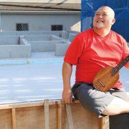 ミュージシャン・判治大介さんが茅ヶ崎へ移住…新たな音楽拠点を建設し 「湘南レコーズ」発足へ!
