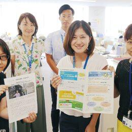 茅ヶ崎市が 「はたらKoyo新聞」を創刊。「雇用」「労働」テーマに発信